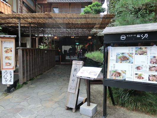 oharai11.jpg