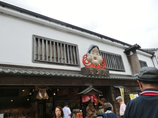oharai5.jpg