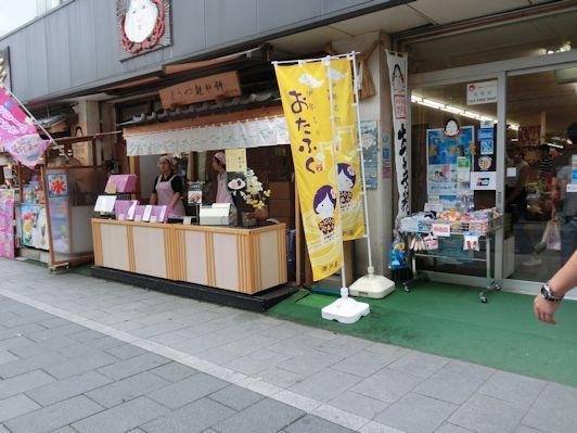 oharai6.jpg