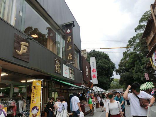 oharai8.jpg