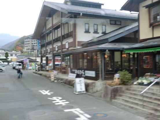 onsen8.jpg