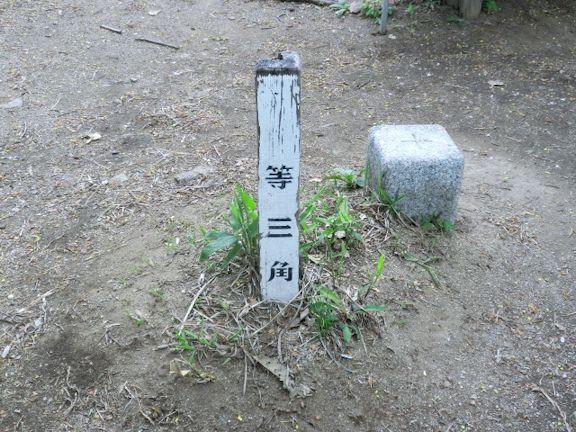 yama5.jpg